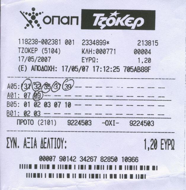 TO YPERTHXERO PRAKTOREIO APO ETOIMO DELTIO (1.2 EYRO) TOY PROGRAMA NORMA TYLEMAXOY GERONTOPOYLOY 1.300.000 EYRO