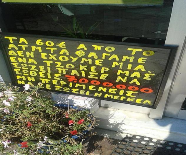 Αυτή την Κυριακή το ΤΖΑΚΠΟΤ στο ΤΖΟΚΕΡ μοιράζει τουλάχιστον €7.000.000! Κατάθεση δελτίων μέχρι την Κυριακή στις 21:30.NEA ΕΠΙΤΥΧΙA ΣΤΟ ΥΠΕΡΤΥΧΕΡΟ ΠΡΑΚΤΟΡΕΙΟ ΜΑΣ ΠΕΝΤΑΡΙ ΣΤΟ ΤΖΟΚΕΡ το δελτίο κερδίζει το ποσό των 26.295,54 ΕΥΡΟ .ΠΑΜΕ ΣΤΟΙΧΗΜΑ LIVE ΣΤΟ ΠΡΑΚΤΟΡΕΙΟ ΤΟΥ Ο.Π.Α.Π. ΖΑΧΑΡΗ ΣΠΙΘΑ ΧΟΛΕΒΑ ΕΛΕΝΗ 2015 ΕΥΚΑΙΡΙΕΣ ΝΑ ΠΡΑΓΜΑΤΟΠΟΙΗΘΟΥΝ ΤΑ ΚΕΡΔΗ ΤΩΝ ΟΝΕΙΡΩΝ ΣΑΣ ΕΔΩ ΚΑΙ ΤΩΡΑ ΞΥΣΤΕ ΕΝΑ ΣΚΡΑΤΣ ΝΑ ΛΥΣΕΤΕ ΤΑ ΠΡΟΒΛΗΜΑΤΑ ΑΜΕΣΑ  ΚΕΡΔΙΣΤΕ ΧΡΗΜΑΤΑ ΣΤΟ ΥΠΕΡ ΤΥΧΕΡΟ ΠΡΑΚΤΟΡΕΙΟ ΜΑΣ ΠΑΛΑΤΑΝΩΝ 1 ΣΙΚΑΓΟΥ 35 ΠΛΑΤΕΙΑ ΑΓ. ΓΕΩΡΓΙΟΥ ΚΗΠΟΥΠΟΛΗ ΠΕΡΙΣΤΕΡΙΟΥ