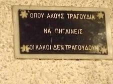 H KAKI
