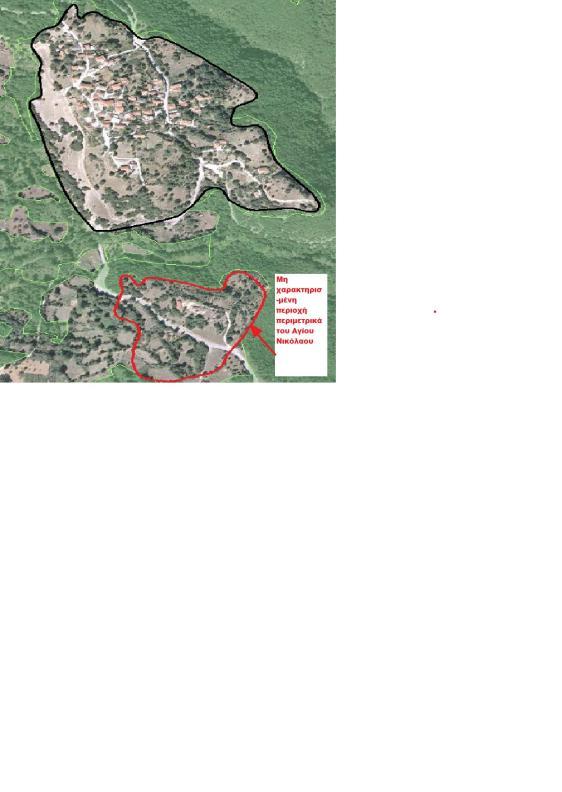 Μη χαρακτηρισμένη περιοχή περιμετρικά του Αγίου Νικόλαου.