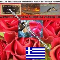 http://dhmotika.radiostream123.com