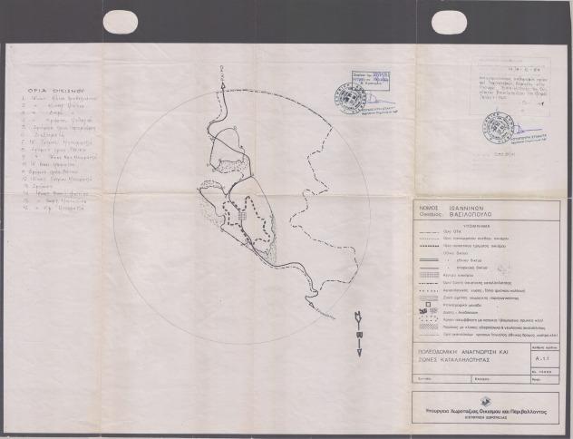 ΒΑΣΙΛΟΠΟΥΛΟ (588_89_91) (1)